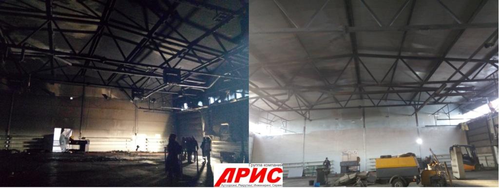 Очистка после пожара Омск